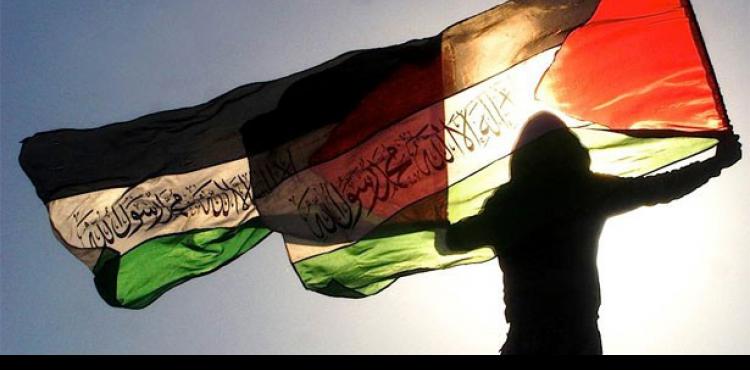 19 Ocak Tarihi 'Gazze Günü' Olarak İlan Edildi
