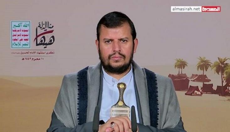 Abdulmelik El Husi: Yemen İsrail, Abd, Suud ve BAE'nin Vesayeti Altına Girmeyecek