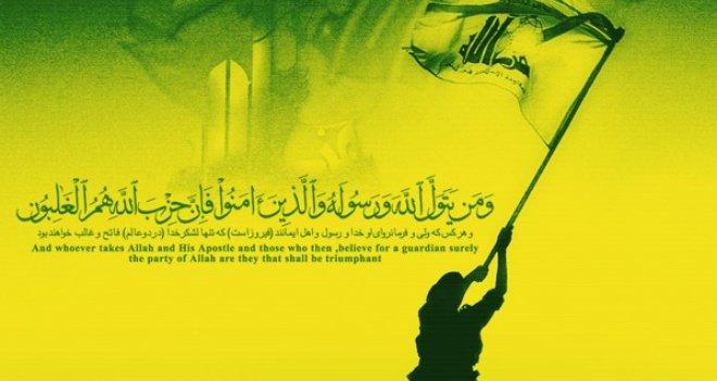 Almanya Hizbullah'ı Terör Örgütü İlan Etti