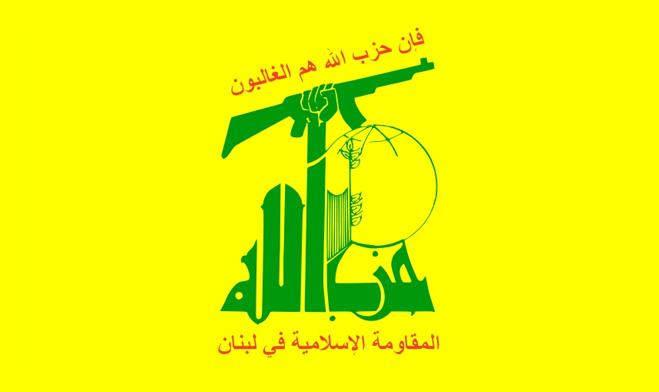 Amerikalılar Hizbullah'a Hangi Ahlaksız Teklifi Götürdü?