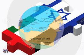 Arap Ülkelerinin Filistin'e Mali Yardımları Neden Azaldı?