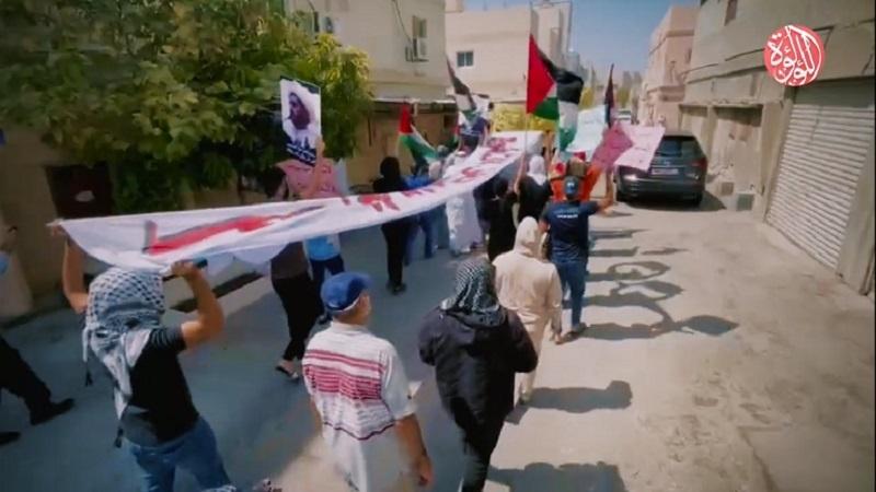 Bahreyn Halkı Korsan İsrail'le Normalleşmeye Karşı