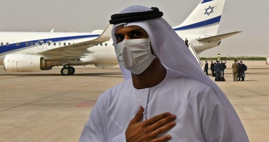 Birleşik Arap Emirlikleri'nden  Yeni İhanet Adımı