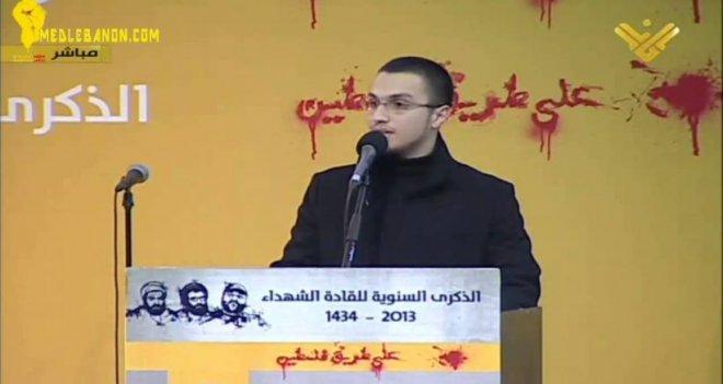 Bugün Cihad Muğniye'nin Şehadet Yıldönümü