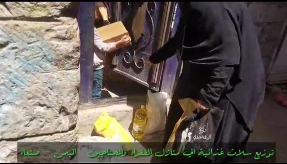 'Ekmeğimizi Gazze-Lübnan-Yemen İle Bölüşüyoruz' Adlı Salih Amelde İlk Yardımlar Yemen'de Dağıtıldı (Video-Foto)