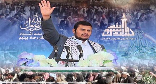 El Husi:''Bölgede Yaşananlar İsrail ve ABD'nin Çıkarınadır.''