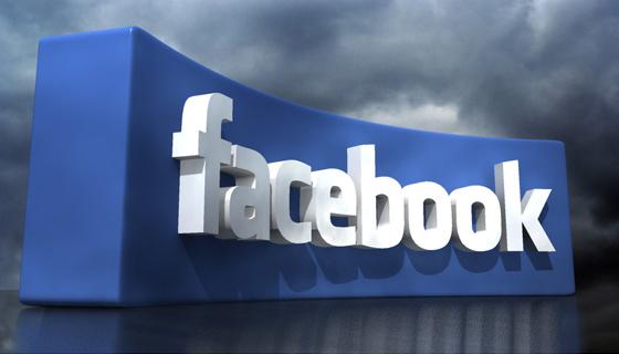 Facebook'tan Terörist İsrail'e Destek