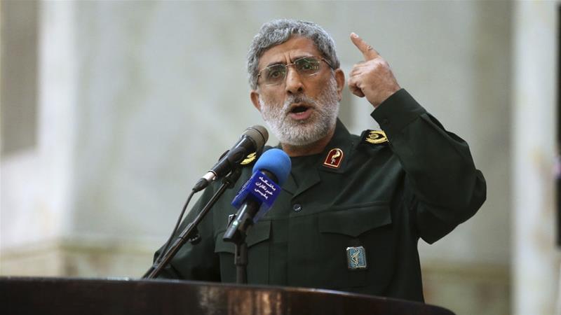 Filistin Halk Kurtuluş Cephesinden General İsmail Kaani'ye Övgü