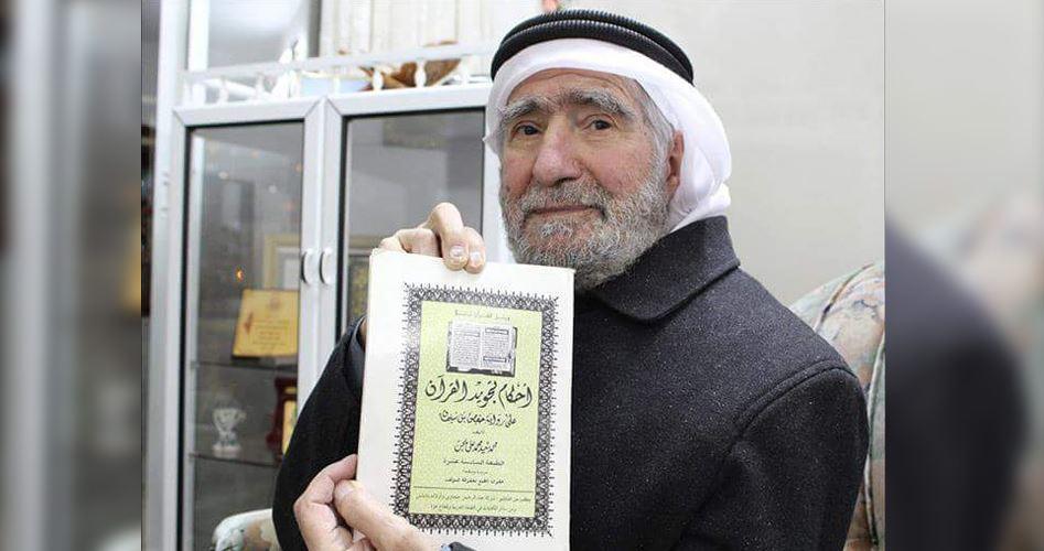 Filistin'in Tecvid Âlimi Kari Şeyh Muhammed Said Mulhis Vefat Etti