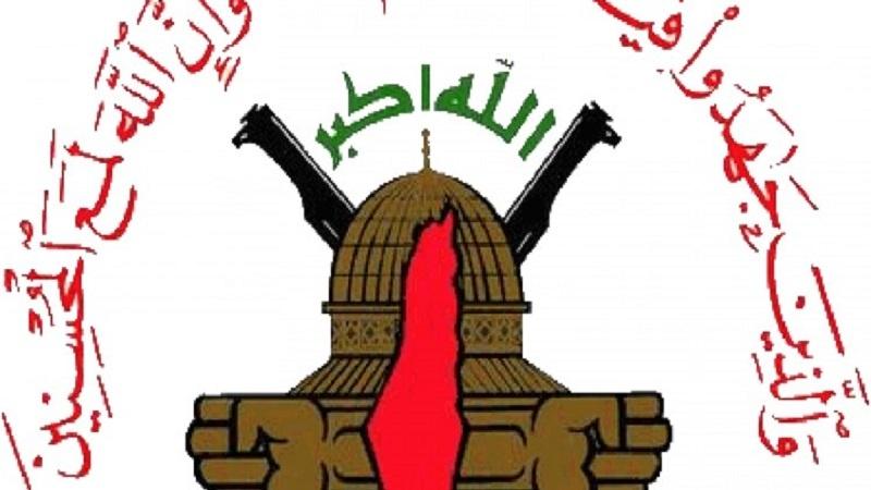Filistin İslami Cihad Hareketinden Uyarı