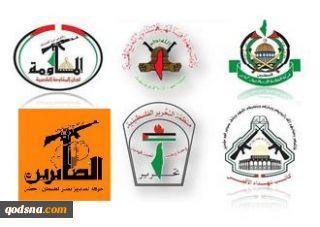 Filistinli Direniş Grupları Dünya Kudüs Günü'nde Direniş Seçeneğine Bağlı Olduklarını İlan Ettiler
