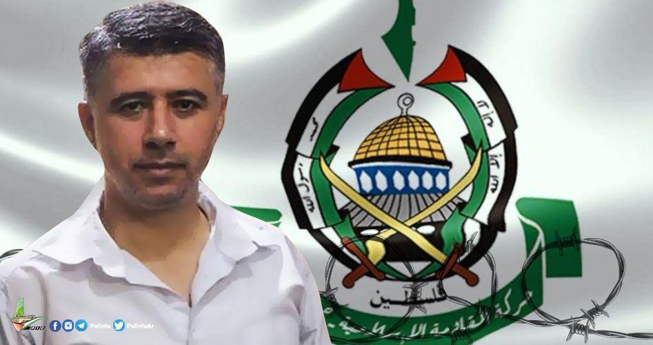 Filistinli Esirlerin Hayatından Siyonist İsrail Sorumludur