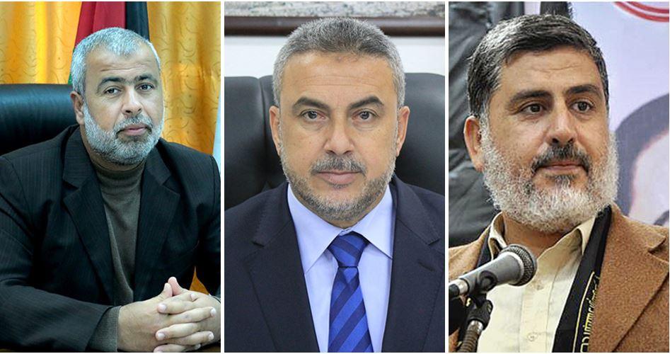 Filistinli Gruplar: