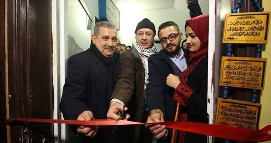Filistinli Salih Amcanın İsteği Vefatından Sonra Yerine Geldi
