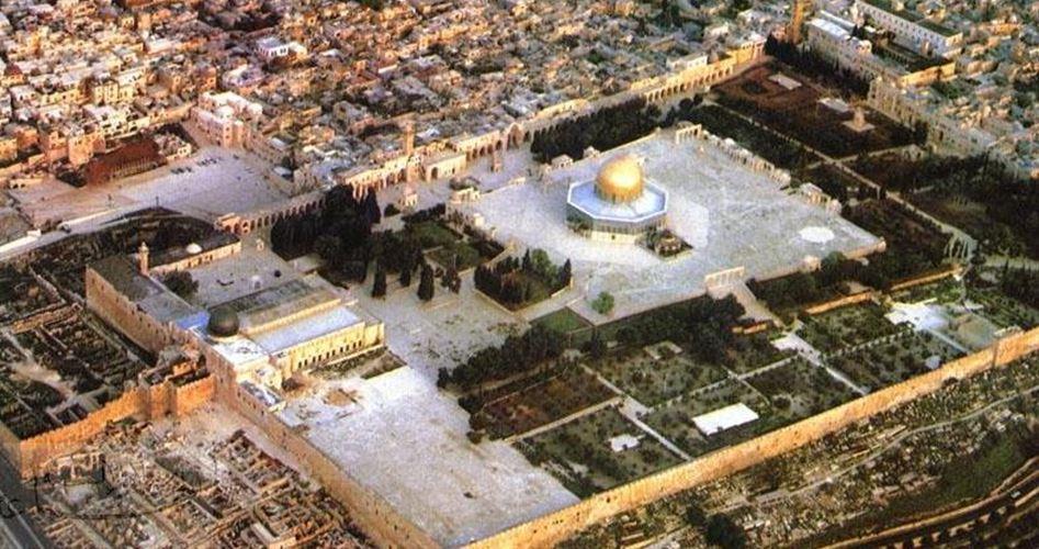 Filistinli Uzmandan Doğu Kudüs Uyarısı