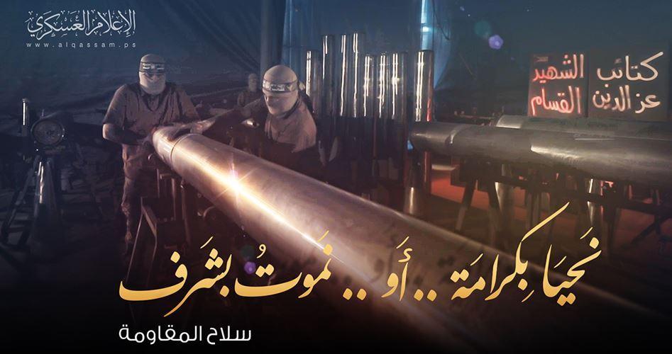 Hamas Askalan'ı Mı Vuracak?