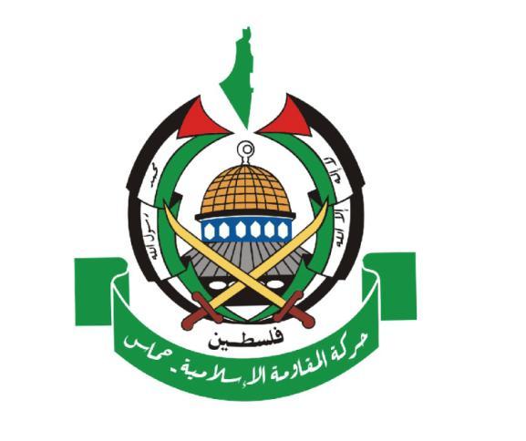 Hamas'tan Abd'nin Asılsız Açıklamalarına İtiraz