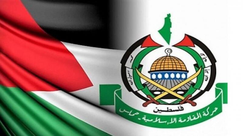 Hamas'tan Birleşik Arap Emirliklerine Sert Tepki