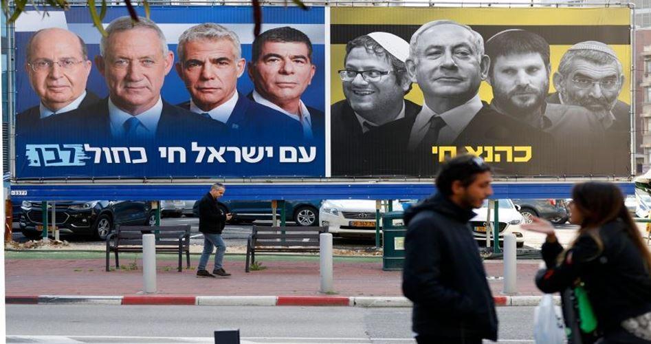 Hamas'tan İsrail Seçimleri İle İlgili Açıklama