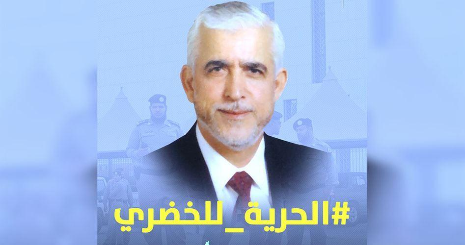 Hamas'tan Suudi Arabistan'a Çağrı: Filistinli Esirleri Serbest Bırakın