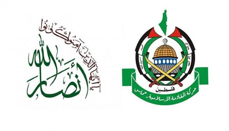 Hamas'tan Yemen Ensarullah Hareketine Teşekkür