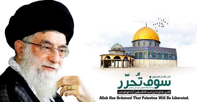 İmam Hamenei'den Filistin Direnişine ve Halkına Tebrik Mesajı