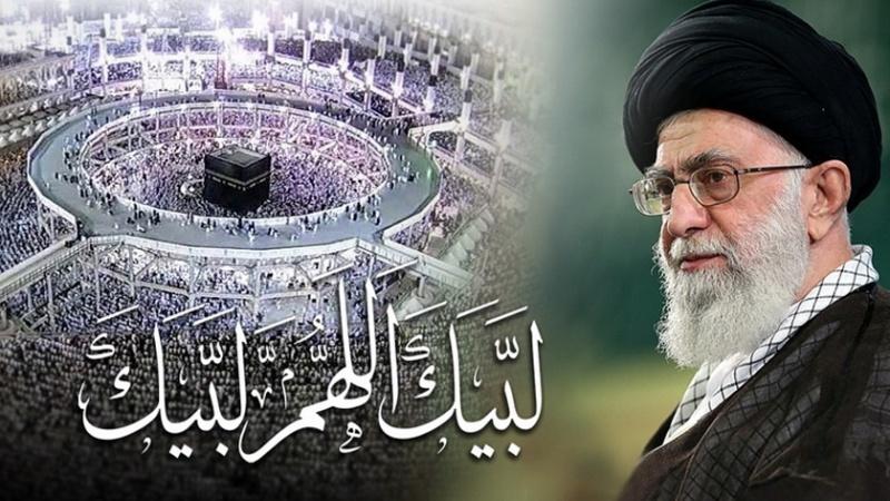 İmam Hamenei Hac Mesajını Yayınladı (Tam Tercüme)