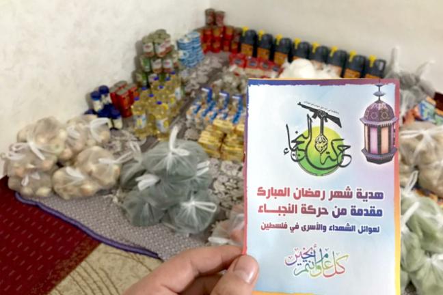 Irak Nüceba Hareketi'nin Filistin'deki İnsani Yardımları Siyonistleri Kızdırdı (FOTO)