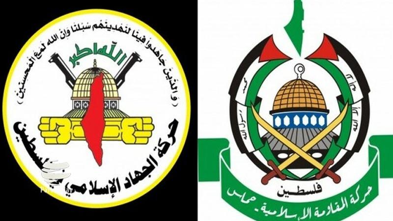 İslami Cihad, Hamas ve FHKC'den İran'a Destek Açıklaması