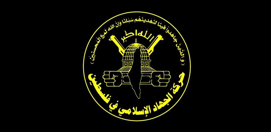 İslami Cihad'tan Amerika'ya Sert Cevap