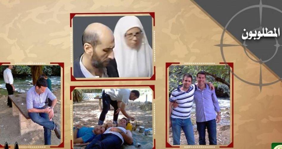 İsrael Hayom Gazetesinden Hamas İtirafı