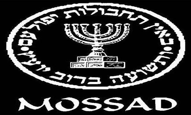 Kanal 12 Televizyonu: Mossad Alman İstihbaratına Bu Ülkede Faaliyet Gösteren Hizbullah Üyelerinin Bilgilerini Verdi