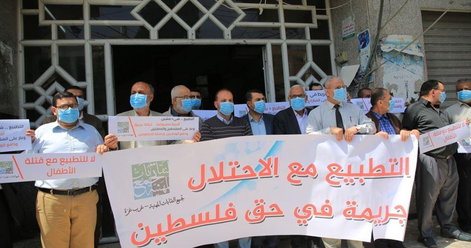 Korsan İsrail İle Normalleşme Çabasında Olan Arap Krallıkları Gazze'de Protesto Edildi