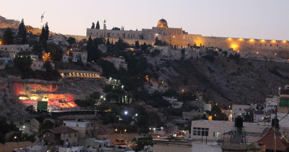 Korsan İsrail'in Silvan Planı