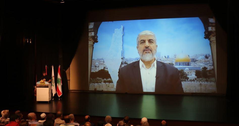 Halid Meşal Kudüs Kılıcı Kursları Sertifika Töreninde Önemli Açıklamalar Yaptı