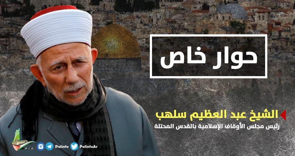 Kudüs Konseyi Başkanı Şeyh Selheb'ten İslam Alemine Önemli Çağrı