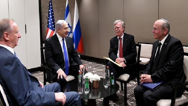 Kudüs'teki 3'lü Oturumun Hedefinde Hangi Ülke Vardı?