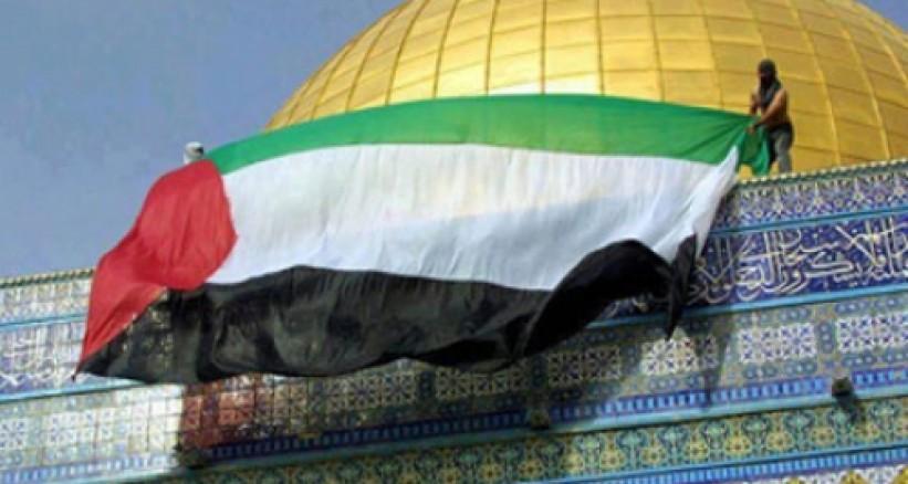 Kudüs'ün Kılıcı Operasyonu ve Filistin Direniş Grupları (Analiz)