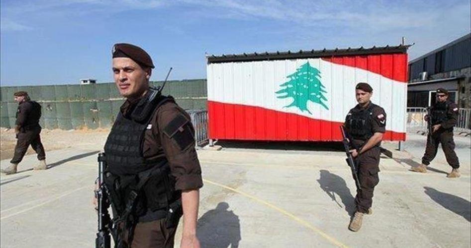 Lübnan'da Siyonist İsrail Adına Casusluk Yapan Bir Kişi Yakalandı