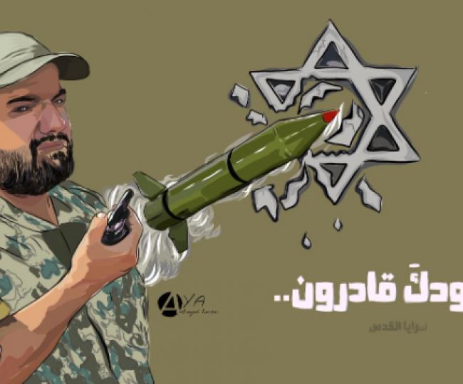 Şehit Komutan Ebu'l Ata'nın Son Konuşması Siyonist Rejimi Çıldırtmıştı