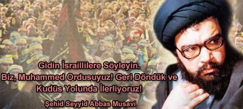 Seyyid Abbas Musavi 24 Yıl Önce Bugün Şehid Edildi