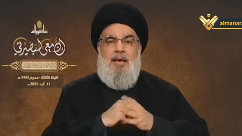 Seyyid Hasan Nasrallah: Bölgedeki Kaosun Nedeni Amerika'dır
