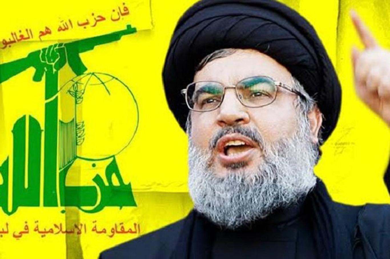 Seyyid Hasan Nasrallah'tan Çok Önemli Açıklamalar