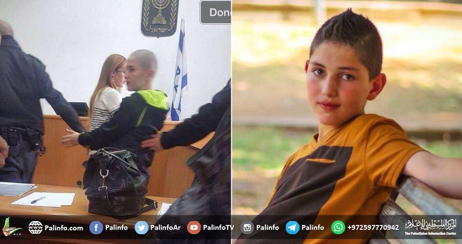 Siyonist Askerler Filistinli Çocuklara İşkence Ediyor