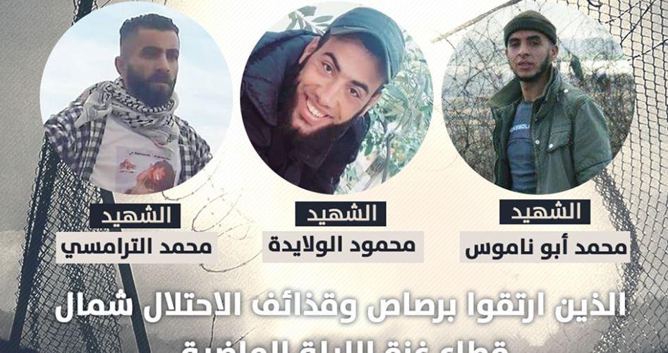 Siyonist Ordu Gazze'ye Saldırdı: 3 Şehit