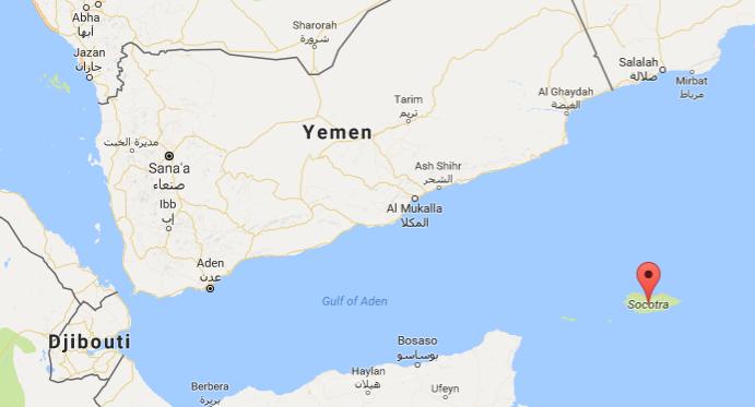 Sokotra Adasında Siyonist Subayların Ne İşi Var?