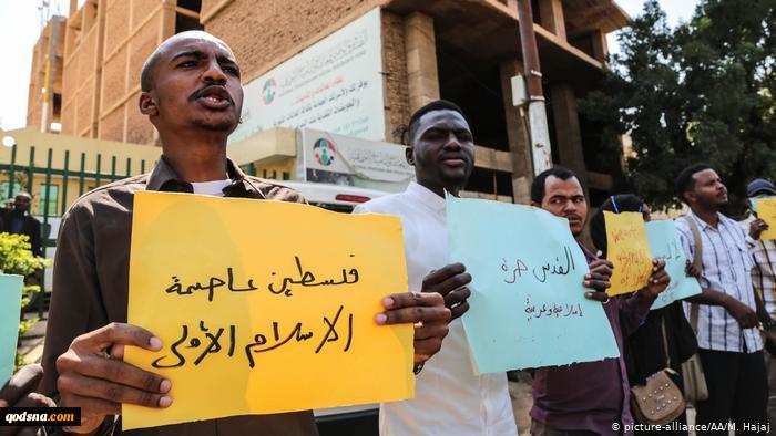Sudan'da Siyonist İsrail İle Normalleşme Karşıtları Seslerini Yükseltiyor