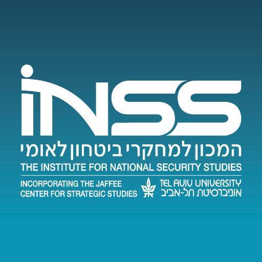 Tel Aviv Üniversitesi Milli Güvenlik Araştırmaları Enstitüsü'nden Siyonist Yönetime Beşar Esad Tavsiyesi