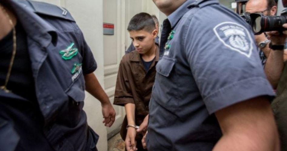 Terör Rejimi İsrail Filistinli Çocuklara İşkence Ediyor