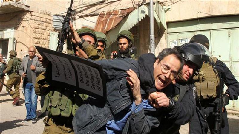 Uluslararası Hukuk Çevrelerinden Siyonist Rejimine Ağır Eleştiri